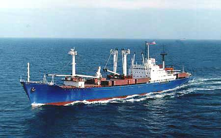 Ships for sale 150 metre container vessel for sale for Sips for sale